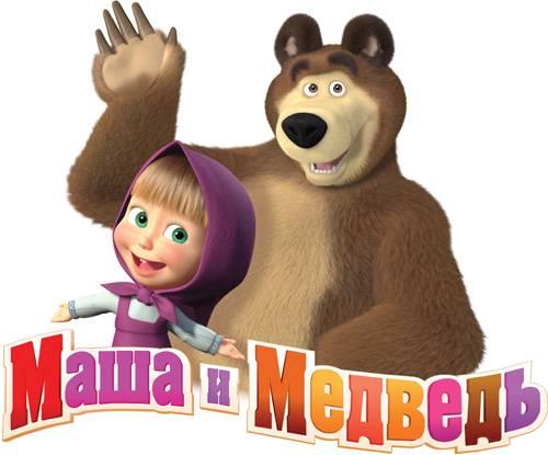 смотреть бесплатно маша и медведь онлайн бесплатно все серии подряд: